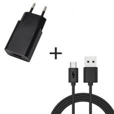 MI Travel Adapter