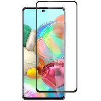 Samsung Galaxy A51 დამცავი