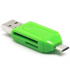 USB / Micro USB / SD / microSD ადაპტერი